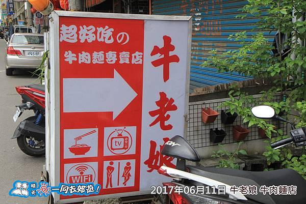20170611A_005-4.jpg
