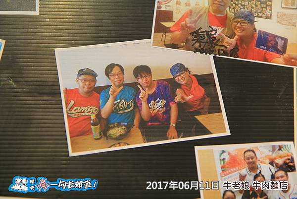 20170611A_022-21.jpg