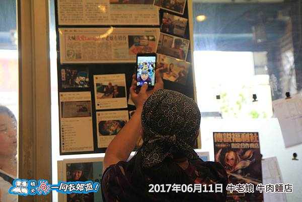 20170611A_059-57.jpg