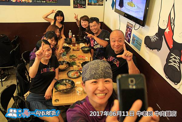 20170611A_061-59.jpg