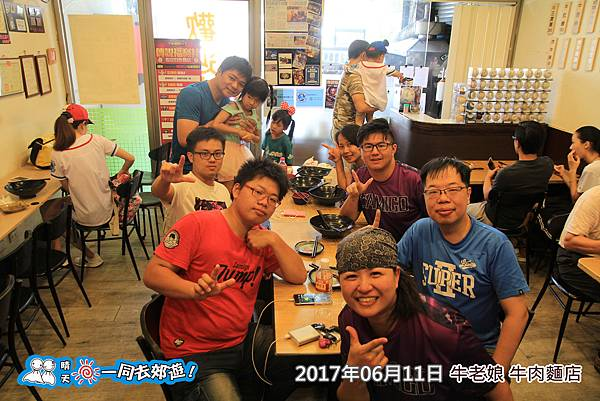 20170611A_063-61.jpg