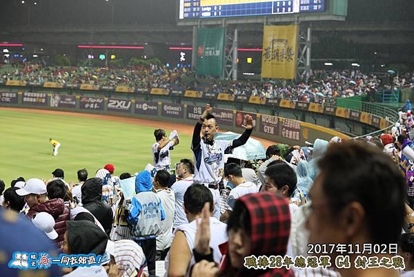 20171102-0057-54.jpg