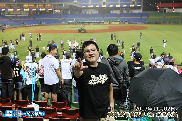 20171102-0717-17.jpg
