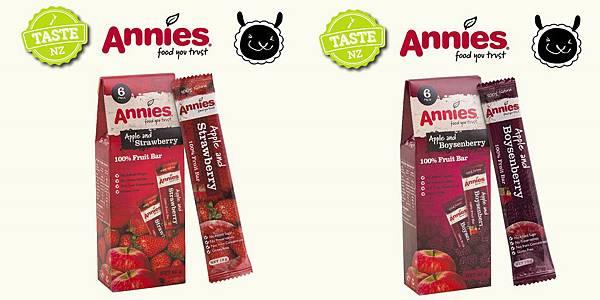 Annies 產品照-01-horz
