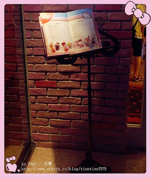 kitty 01_副本