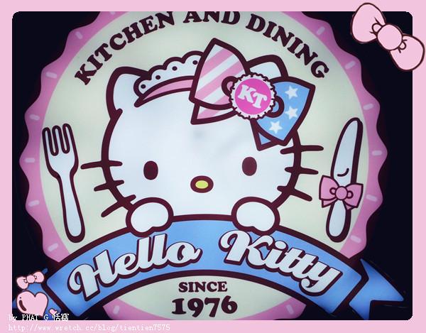 kitty 03_副本