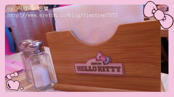 kitty 45_副本