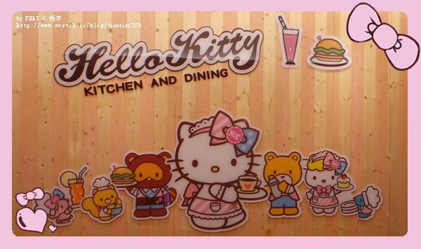 kitty 49_副本