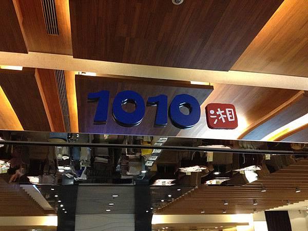 130812 湘 17