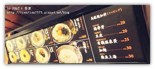 稻和 15_副本.jpg