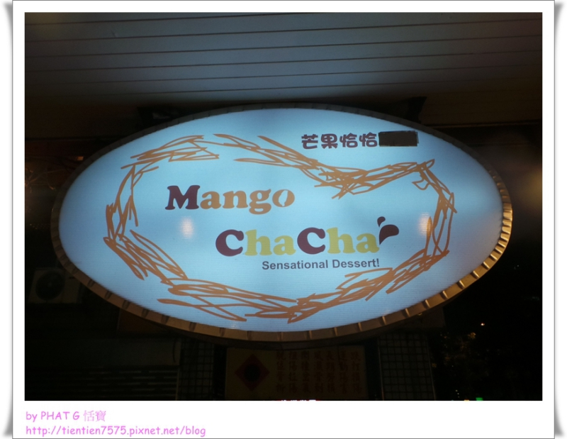 mango 01_副本.jpg