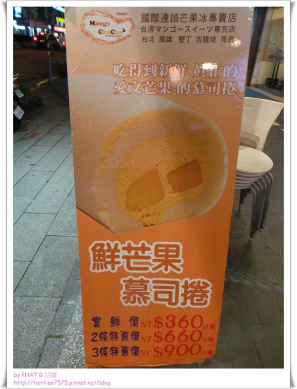 mango 05_副本.jpg