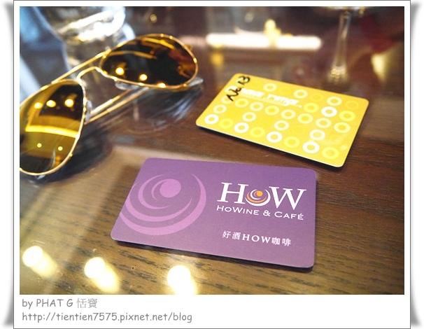 howine 32_副本 - 複製.jpg