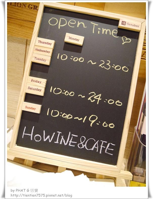 howine 34_副本 - 複製.jpg