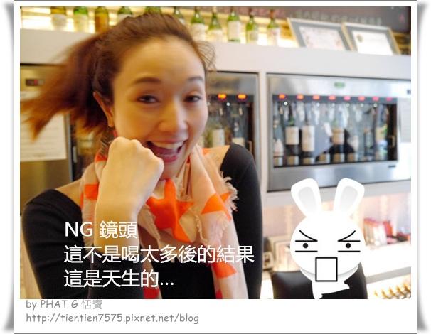 howine ng2_副本_副本_副本.jpg