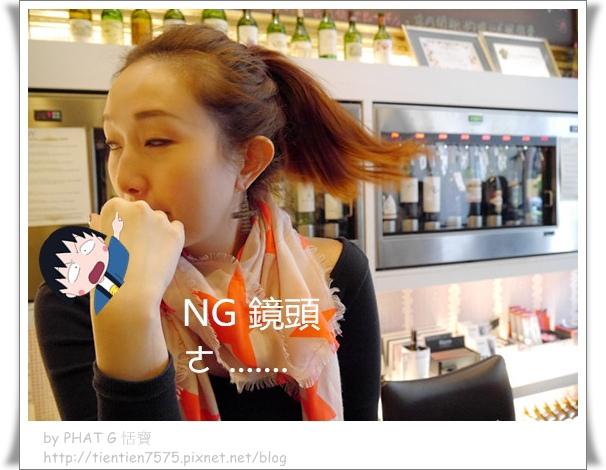 howine  ng_副本 - 複製.jpg