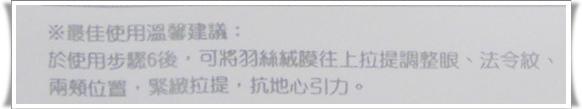 蠶絲心 05_副本.jpg