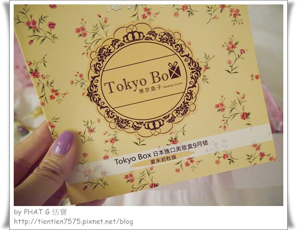 tbox 07_副本.jpg