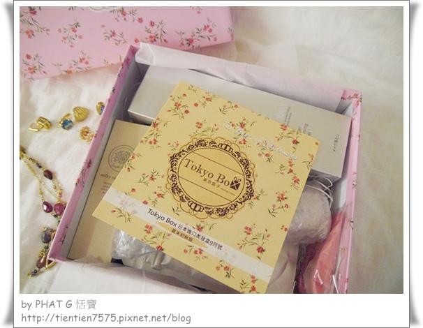 tbox 06_副本.jpg