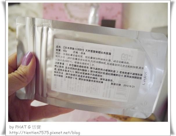 tbox 22_副本.jpg