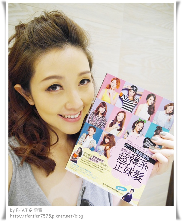 hair 01_副本.jpg