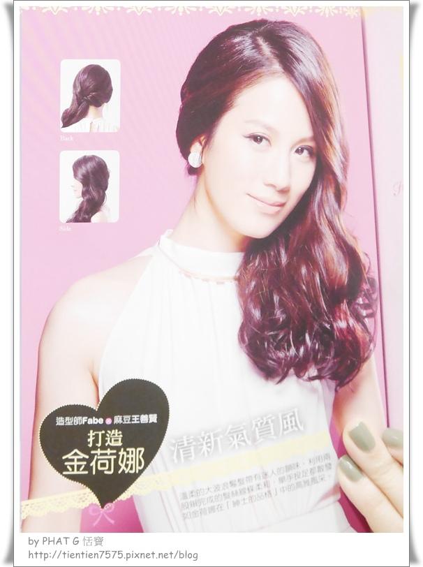 hair 22_副本.jpg