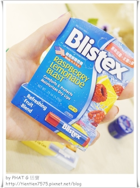 Blistex 13.jpg