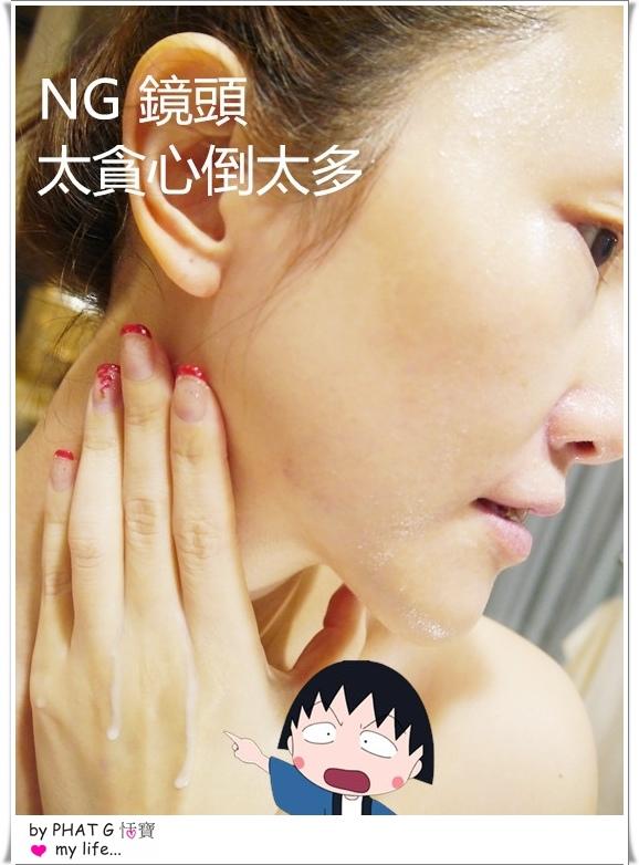 lancome ng_副本.jpg