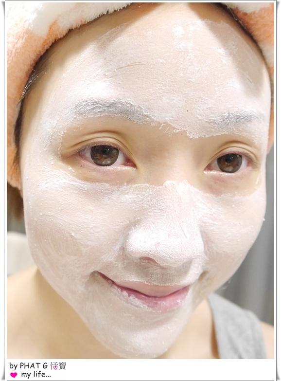 skin boutique 27.JPG
