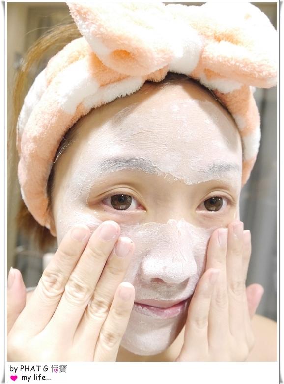 skin boutique 28.JPG