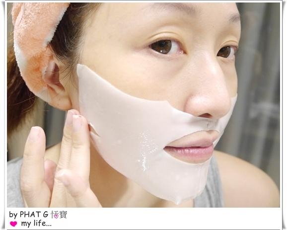 skin boutique 36.JPG