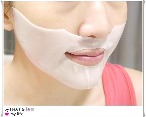 skin boutique 48.JPG