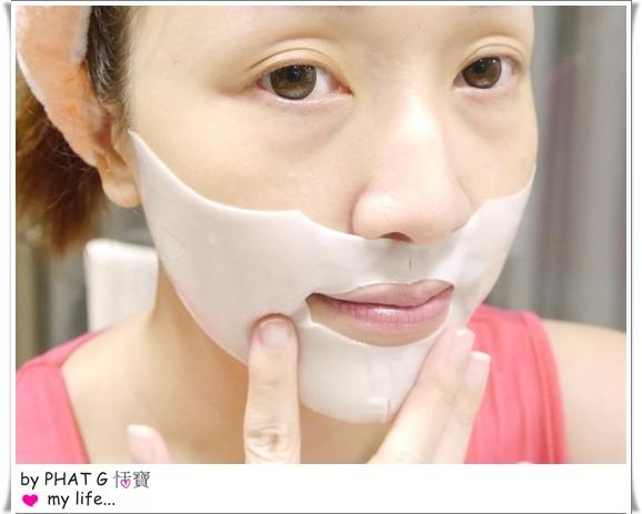 skin boutique 51.JPG