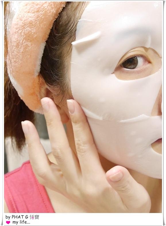 skin boutique 53.JPG
