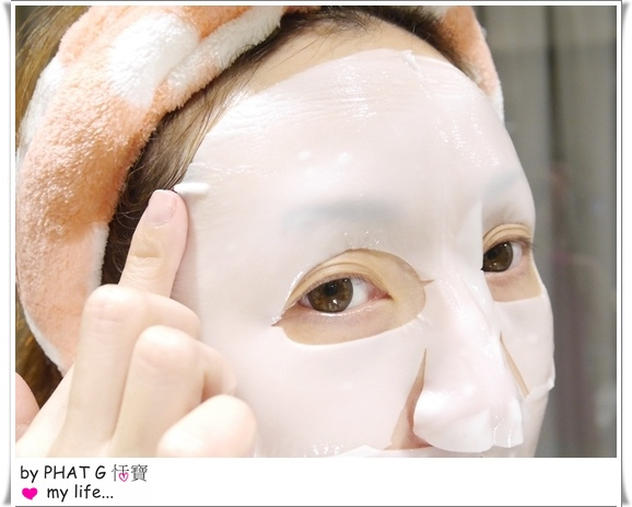 skin boutique 54.JPG