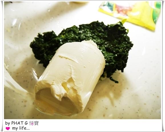 spinach dip 18.JPG