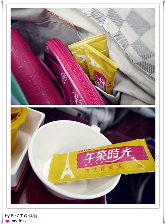 午茶時光 comb.jpg