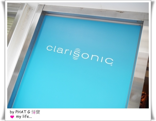 clarisonic 04.JPG