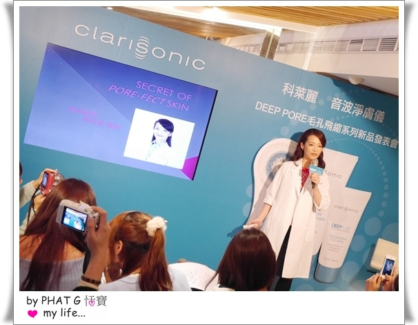 clarisonic 14.JPG