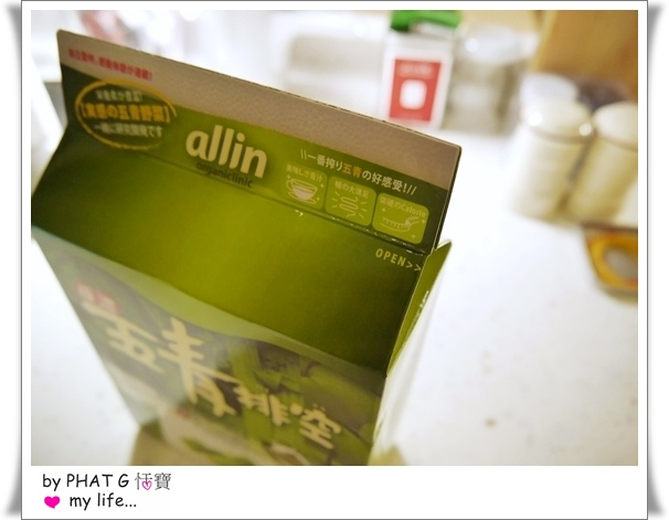 allin 五青 07.JPG