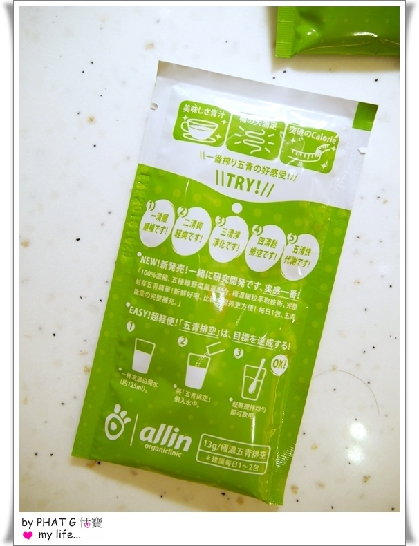 allin 五青 12.JPG