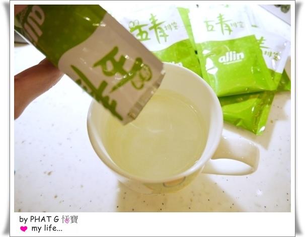 allin 五青 14.JPG