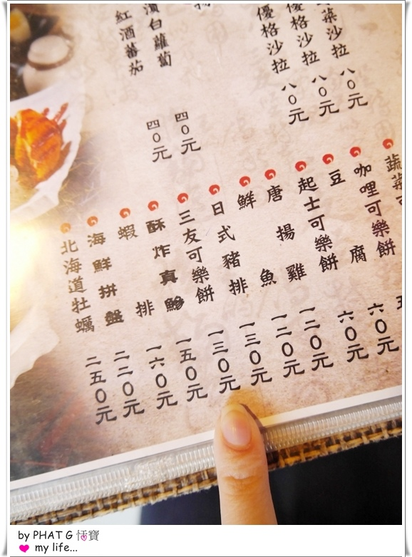 三友 09.JPG