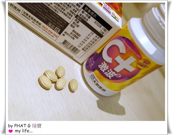 c+ 激波錠 04.JPG
