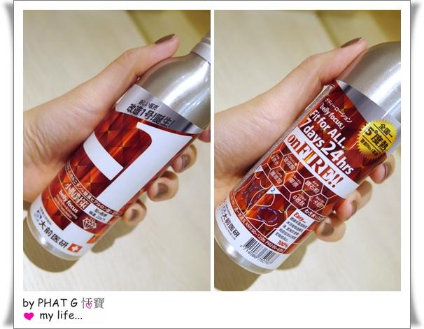 勻体乳 comb 01.jpg