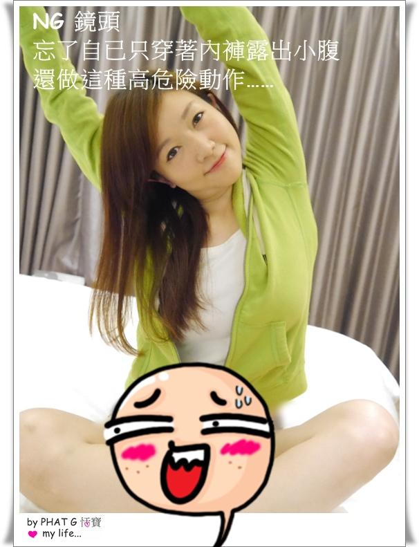 allin 五青 ng.JPG