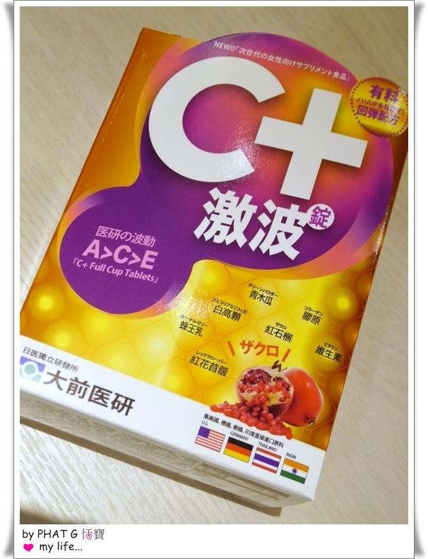 c+ 激波錠 07.JPG