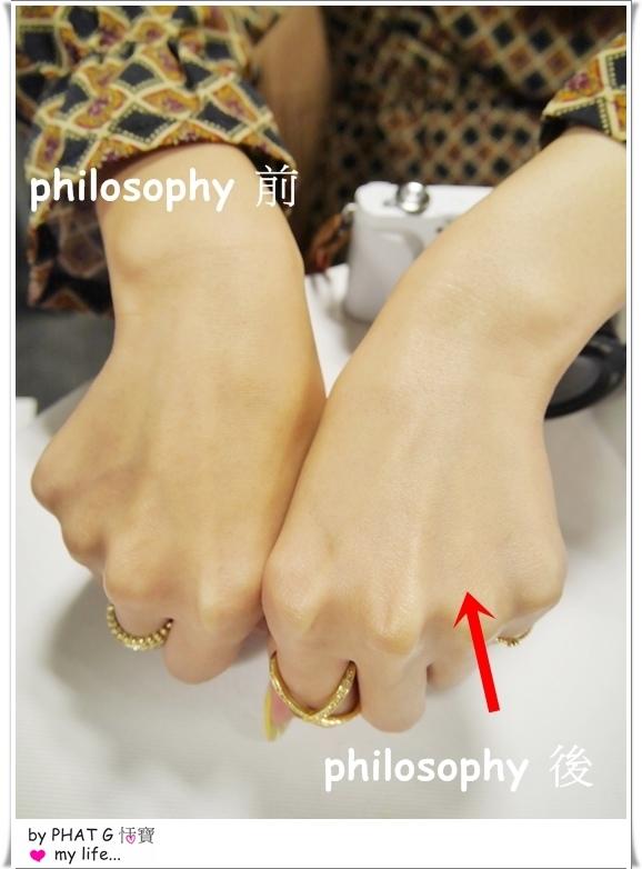 philosophy 25.JPG