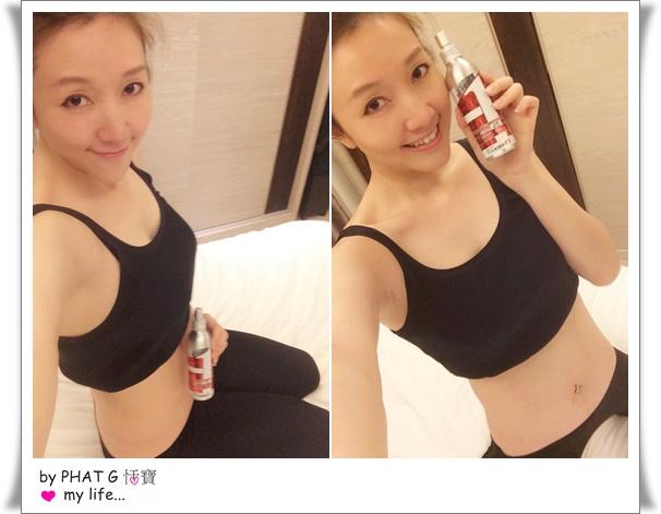 勻体乳 comb 04