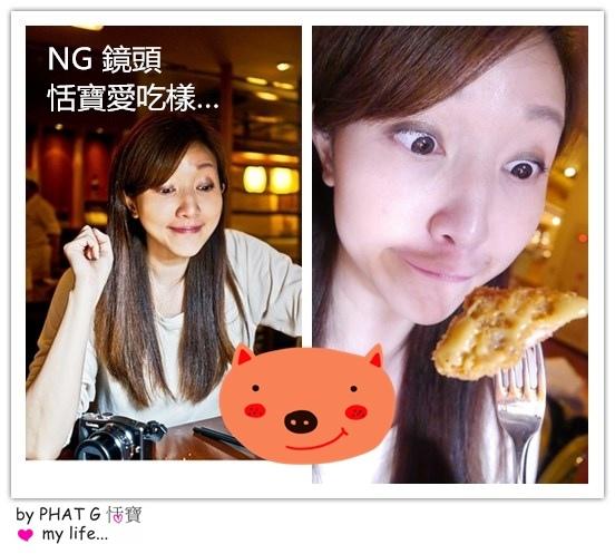 彩 ng.jpg